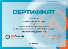 QATestLab Software Testing Course