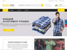 Интернет-магазин мужской одежды из Турции