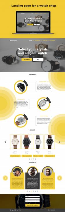Landing Page для магазина часов