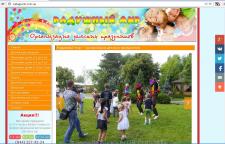 Организация детских праздников Радужный Мир