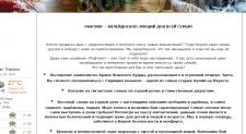 РАФТИНГ – КАЛЕЙДОСКОП ЭМОЦИЙ ДЛЯ ВСЕЙ СЕМЬИ!