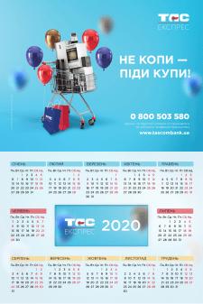 Календарь для банка