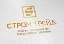 СтромТрейд лого