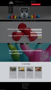 "Дизайн Landing Page ""FITNESS CLUB"""