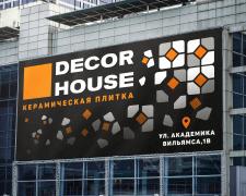 Дизайн наружного баннера для рекламы плитки