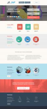 Дизайн сайта клининговых услуг