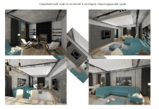 Дизайн интерьера в загородном доме