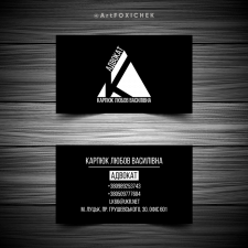 Логотип и визитка Карпюк