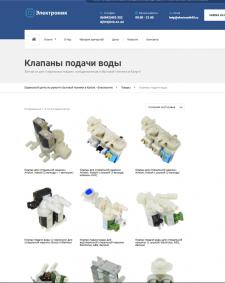 Наполнения сайта на Wordpress