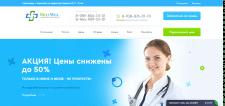 ВитаМед - Медицинский центр в Краснодаре