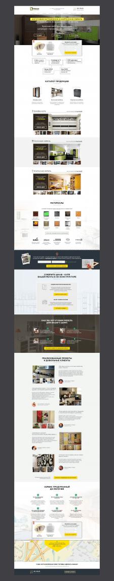 Landing Page для салона мебели
