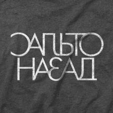 """Лого группы """"Сальто назад"""" (Киев)."""
