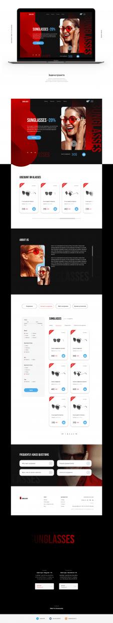Редизайн интернет-магазина солнечных очков