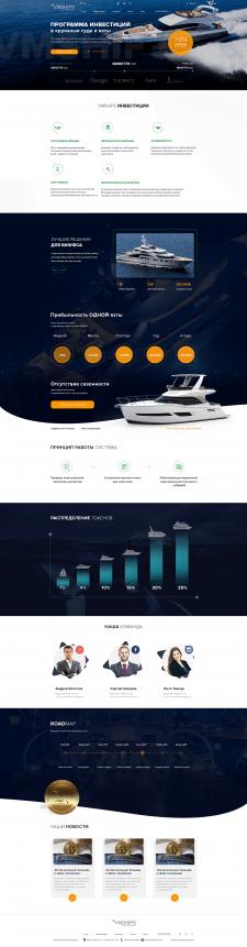 Лендинг по инвестициям в круизные лайнеры