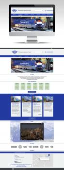 Дизайн сайта ВГРЗ