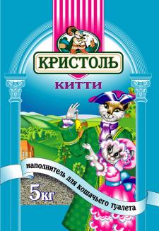 """Кристоль, """"Китти"""""""