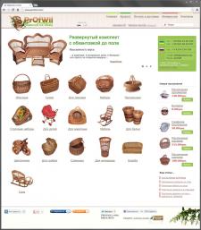 Интернет-магазин изделий из лозы на Opencart
