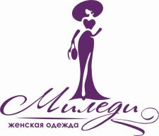 """Логотип магазина женской одежды """"Миледи"""""""