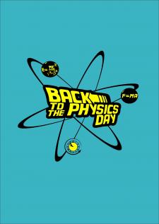 День Физика ( Назад в будущее)