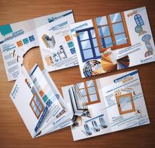 Рекламная брошюра Morimoto (2002 г.)