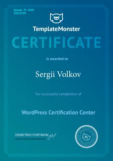 TemplateMonster Certification