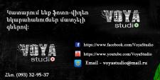 Voya Studio Визитка