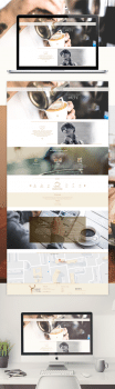 Serenity Coffee. Cafe. Landing page