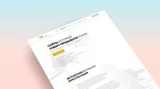 Дизайн многостраничного сайта web студии Томска