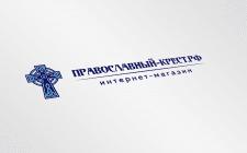 Логотип для православного интернет-магазина