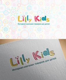логотип для интернет - магазина товаров для детей
