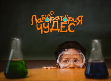 "Kid's Science Show ""Laboratoria Chudes"""