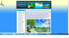 Создание сайта мир озер с нуля, наполнение...