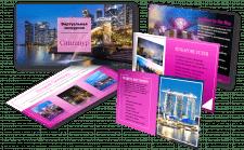 Виртуальная экскурсия по Сингапуру