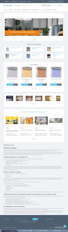 Разработка + SEO сайта с нуля | CMS OCStore 2.x