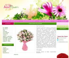 Описание букетов цветов