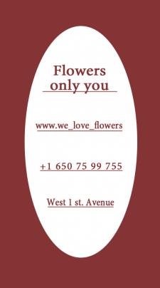 Цветочный магазин 2 сторона