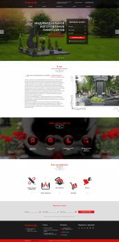 Веб дизайн сайта по изготовлению памятников