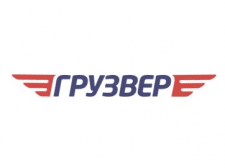 Название для транспортной компании