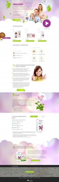 Укалор - дизайн для сайта детского препарата