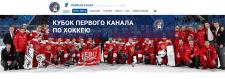 1kanalcup.ru
