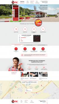 KTK webpage