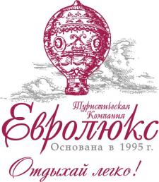 """Туристическая компания """"Евролюкс"""""""