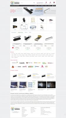 Интернет-магазин Radiators