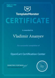 Сертификат CMS Opencart