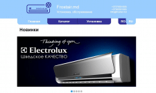 Сайт по продаже кондиционеров Frostair.md