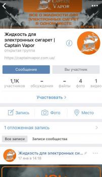 Продвижение страницы в социальных сетях(ВК)