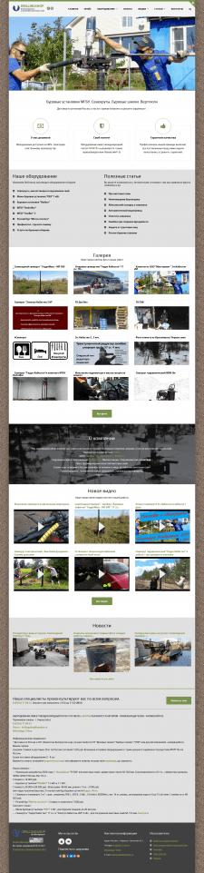 Сайт буровых установок