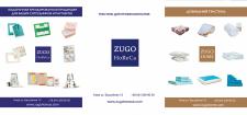 ZUGO HOME/HORECA