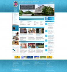 Дизайн сайта для КИСИ