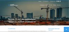 Разработка сайта с административной панелью